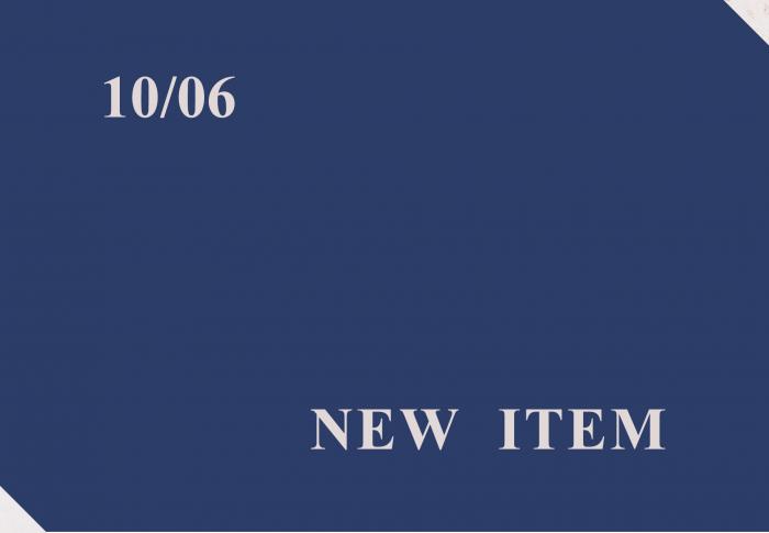 10月22日 入荷商品