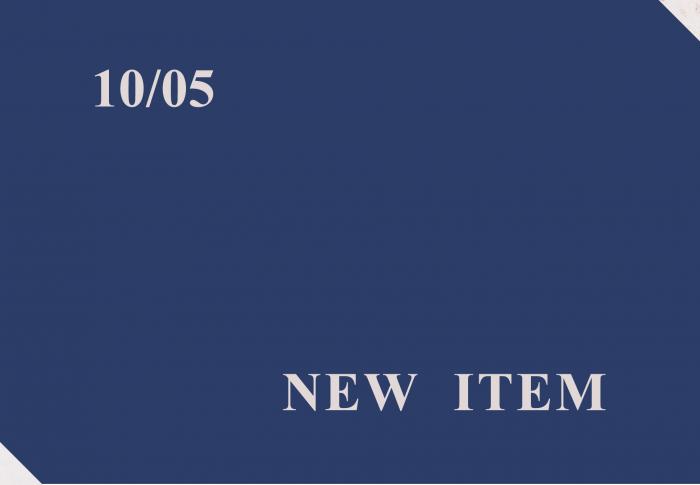 10月05日 入荷商品