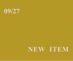 9月27日 入荷商品