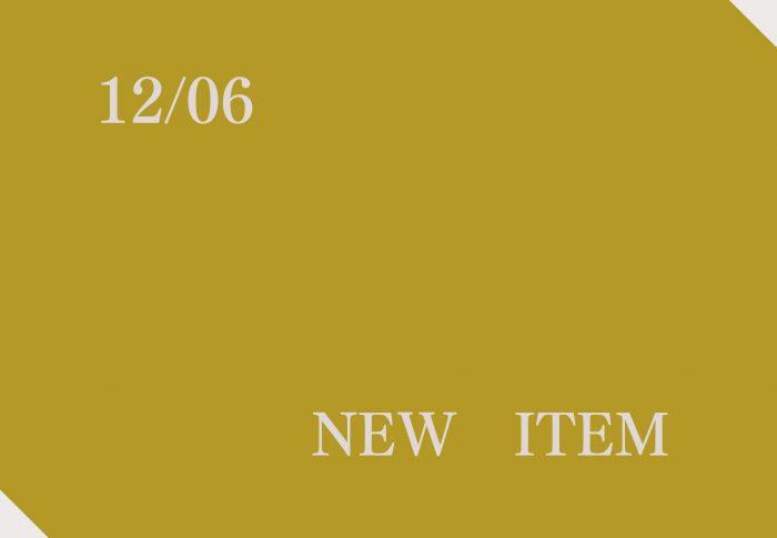 12月6日 入荷商品